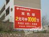 湖北荆州墙体广告公司拥有专业的施工队伍多支