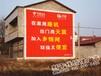 荆州墙体广告农村户外广告安装