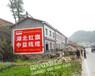 荆州市墙体广告制作公司喷绘写真厂家报价