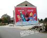 湖南全境墙体广告公司常德乡镇标语广告报价