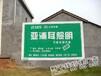 岳阳墙体广告公司户外广告资源明细公布