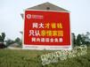 黄石户外大型写真喷绘黄冈墙体广告制作公司