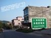 湖北荆门天门仙桃墙体广告制作彩钢招牌专业制作部