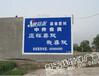 常德广告公司户外墙体广告制作安装