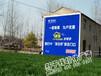 黄冈黄石新干线户外墙体广告公司批量制作招牌广告