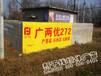 荆州户外广告公司墙体广告制作