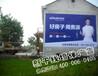 宜昌全境墙体广告公司宜昌户外广告设计制作专业公司