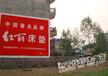湖北全境鄂州高速国道省道两边墙面刷字广告