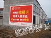 武汉天门潜江户外广告公司仙桃喷绘写真彩钢招牌厂家报价