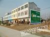 湖南岳阳市专业墙体广告公司专业彩钢招牌制作