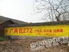 荆州户外广告公司农村高速国道省道边墙体广告