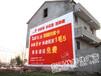 湖南常德墙体广告专业制作公司常德资源分布