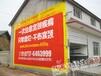 常德户外墙体广告公司农村墙体广告制作