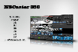 NSCaster350导播、录播一体机