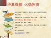 武汉长沙现货白银诚招代理商公司1877319,2837