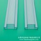 厂家直销大功率带铝基板LED包装管,铝基LED料管,铝基LED吸塑管