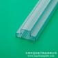 加工耐压性强led包装管品牌封装用电子元器件led灯片包装管