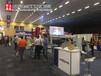 2016年冬季墨西哥瓜达拉哈拉家具机械展