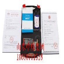 KTH15型本質安全自動電話機礦用防爆電話機本安電話圖片