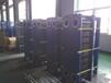太原水水換熱器廠家