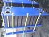 太原汽水換熱器廠家
