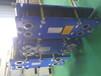 太原板式換熱器廠家板換供應商