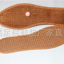 棕丝鞋垫厂家批发四季吸汗男士棕鞋垫义乌棕鞋垫地摊山棕鞋垫图片