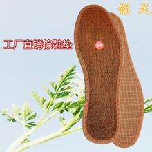 新款棕丝鞋垫厂家批发义乌男士棕鞋垫透气天然棕榈树皮鞋垫包邮图片