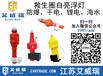 供应(促销)海水电池救生圈自亮浮灯,锂电救生圈灯