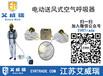 YFDCG-S-D电动送风式长管呼吸器,防毒气和粉尘单人电动送风长管呼吸器