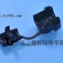 美规电源线扣/线夹4n-4/4k-4龙三塑胶配线器材厂自产自销