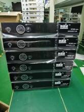 辽宁DTMB高清机顶盒生产价格图片