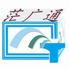 珠海DTMB高清机顶盒批发价格图片