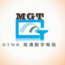 清远DTMB高清机顶盒生产厂家图片