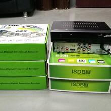 廣州ISDB-T廠家直銷圖片