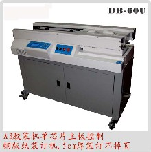 HB-600胶装机,质量稳定,免维修,装订效果好,无须打钉。