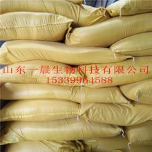 厂家直销水溶性钾肥黄腐酸钾图片