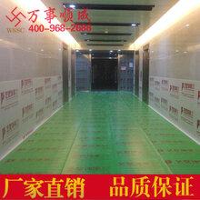 深圳装修地面保护膜工地保护好用耐磨价格实惠