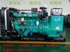 十年大厂供应100KW柴油发电机组六缸柴油机带中冷增压