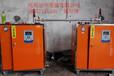 郑州工厂反应釜用蒸汽发生器厂家