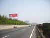 吉林高速路牌广告公司吉林高速路牌广告公司哪家好济南大河