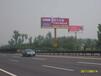 吉林高速路牌广告制作高速路牌广告制作济南大河
