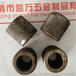 益萬螺母廠家直供滾花螺母不銹鋼螺母加工定制非標件