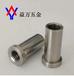 益萬廠家直銷不銹鋼銷軸內螺紋空心銷定位銷非標