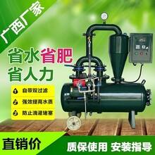 广西水肥一体化设备武鸣枣树施肥机电动铁罐卧式自带双过滤系统