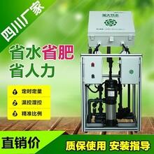 智能施肥机安装四川果园邻水脐橙水肥一体化灌溉设备全自动控制