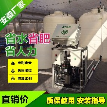 安徽智能施肥机厂家宿州葡萄水肥一体化滴灌设备带显示屏全自动