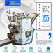 新型包饺子机哪个厂家生产的质量好