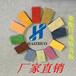 苏州常熟优质吸音材料100%聚酯纤维家庭影院专用吸音板批发