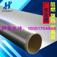 苏州阻燃耐高温保温铝箔布吸音铝箔防火布图片